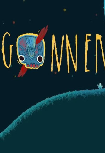 gonner-cover