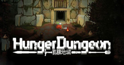 hunger-dungeon-trainer
