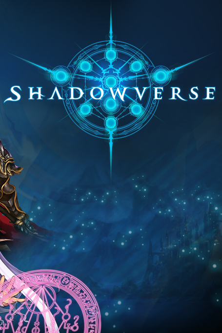 shadowverse-cover