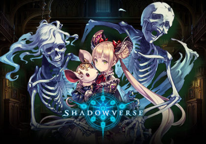 shadowverse-trainer