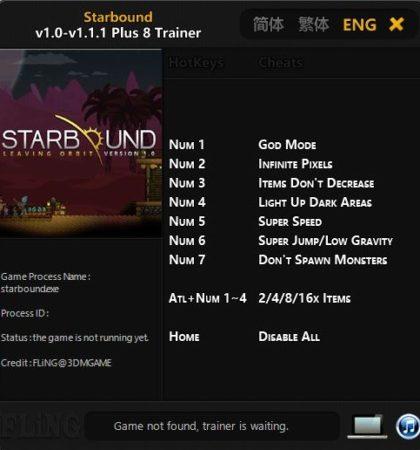 starbound-2016-trainer