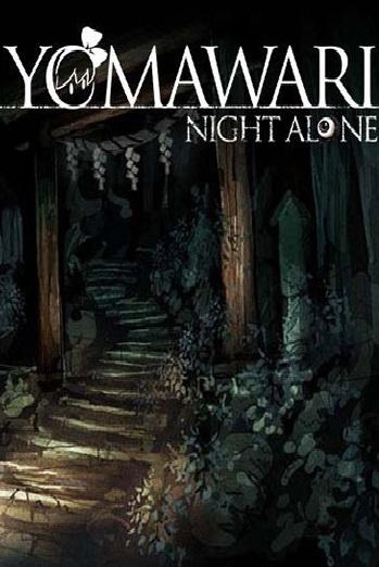 yomawari-night-alone-cover