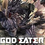 god-eater-resurrection-cover