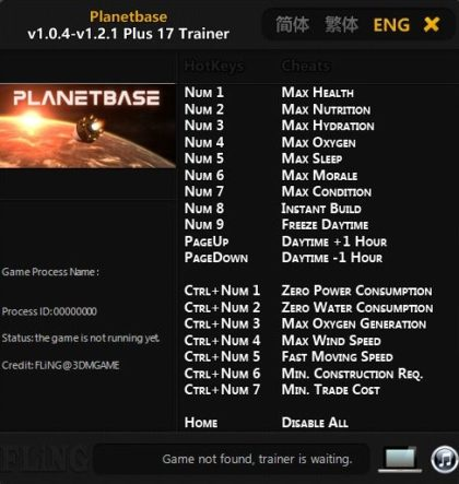 planetbase-trainer