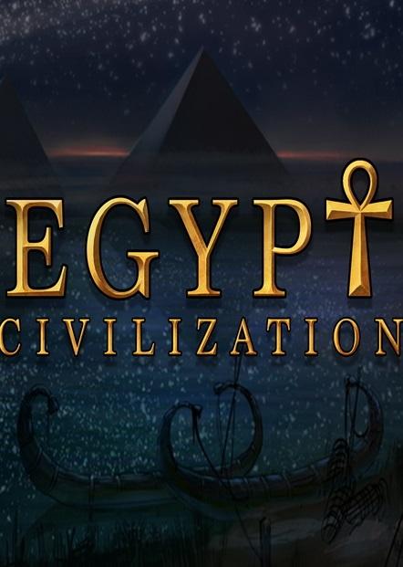 pre-civilization-egypt-cover
