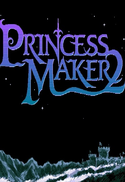 princess-maker-2-refine-cover