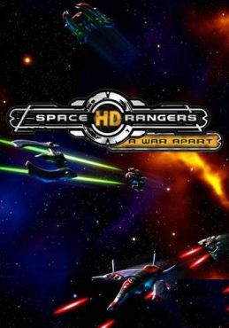 space-rangers-hd-a-war-apart-cover