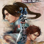 tale-of-wuxia-cover