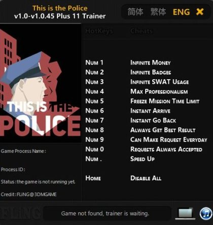 this-is-the-police-trainer
