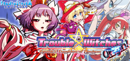 trouble-witches-origin-trainer