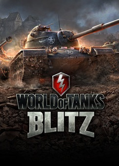 World of tanks маракасы