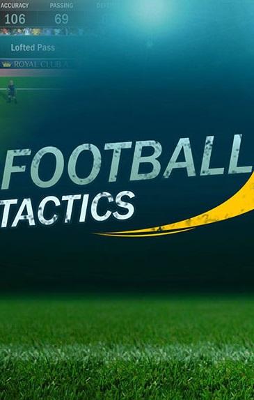 football-tactics-cover