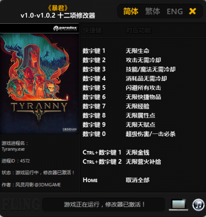 tyranny-v1-0-2-trainer-13