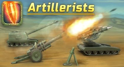artillerists-trainer