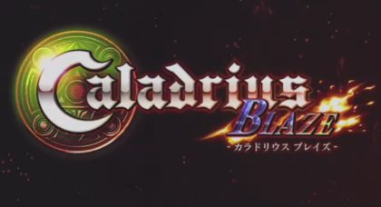 Caladrius Blaze trainer cheats