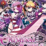 Criminal Girls Invite Only cover