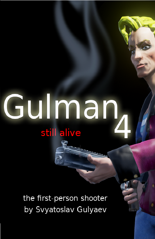 gulman-4-still-alive-cover