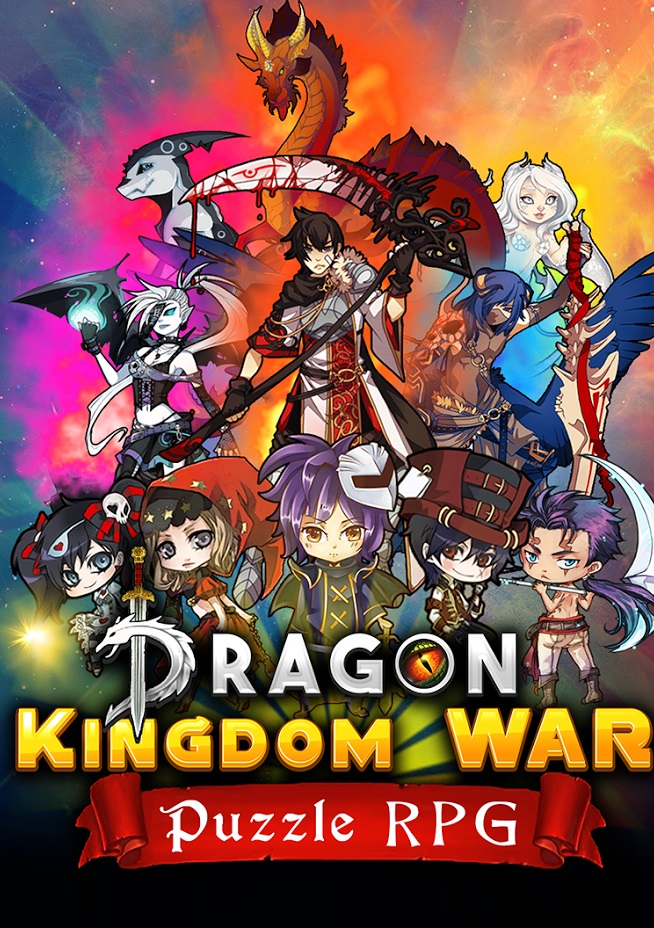 Dragon Kingdom War cover