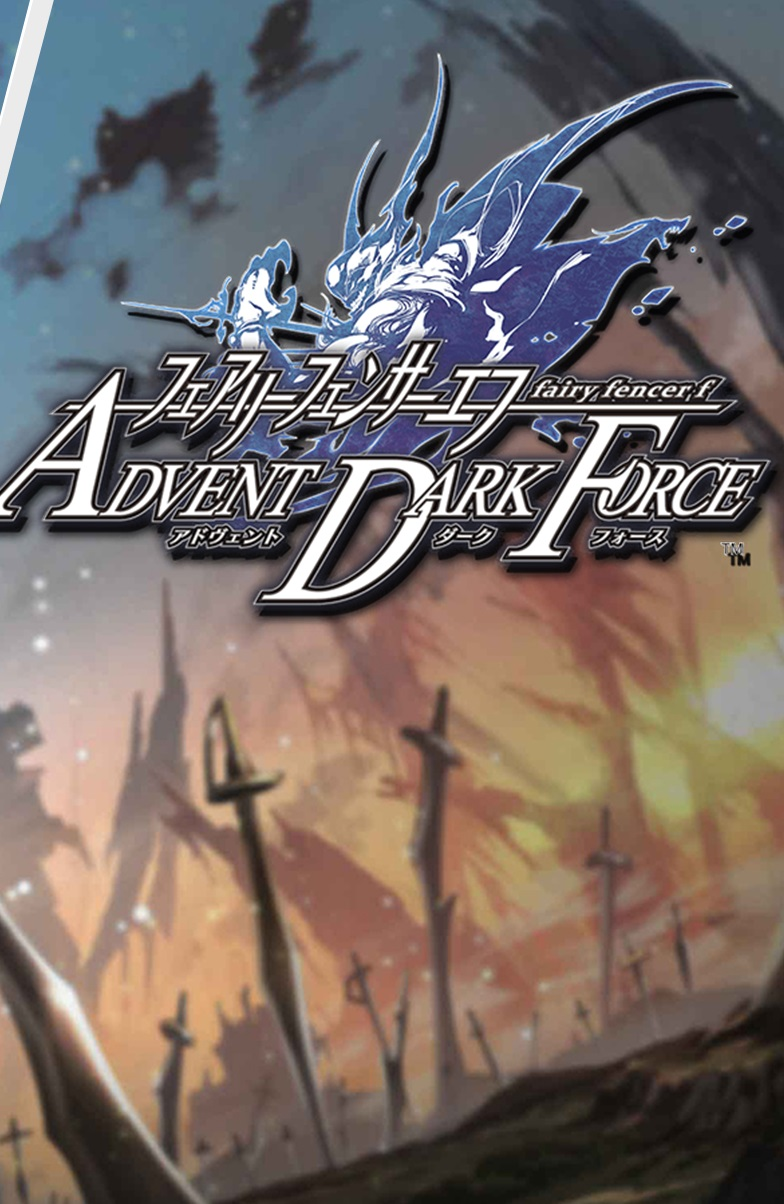Fairy Fencer F Advent Dark Force cover