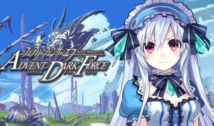 Fairy Fencer F Advent Dark Force trainer