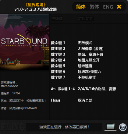 Starbound v1.2.3+ Trainer