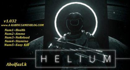 Helium trainer