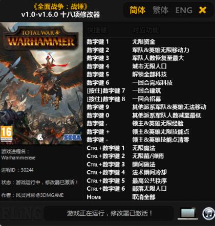 Total War Warhammer Trainer fling