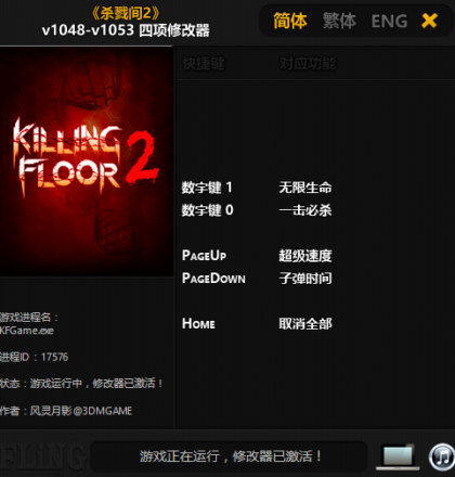 Killing floor 2 trainer v1048 1053 cheats codes pc for Killing floor trainer