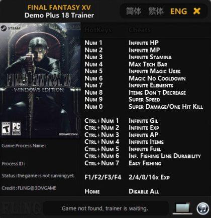 Final Fantasy XV (PC) Trainer +24 Build 1138403 (FLiNG