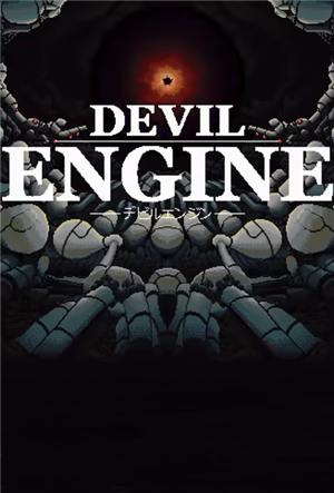 Devil Engine Trainer +4, Cheats & Codes - PC Games Trainers